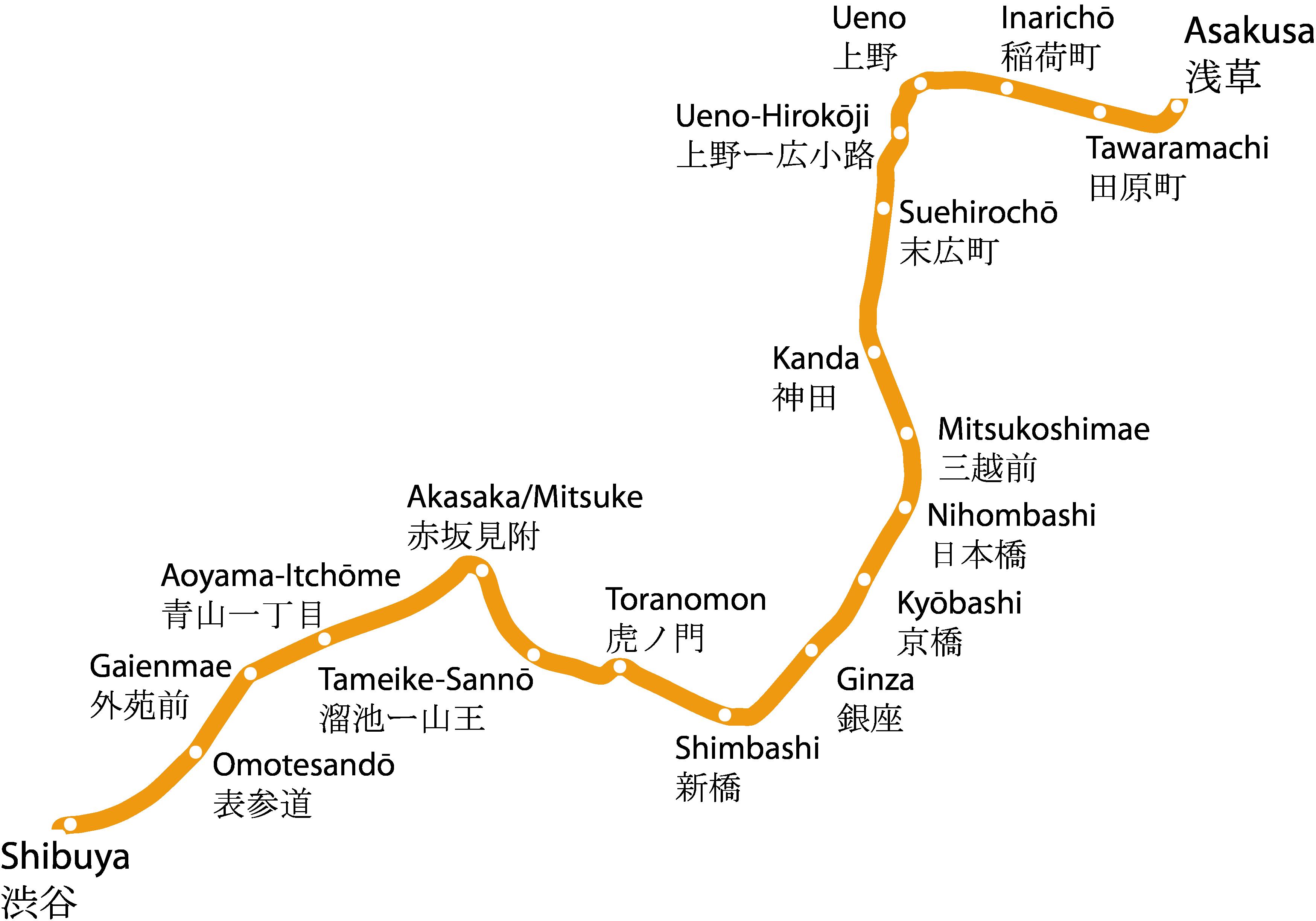 Aoyama Itchome On Subway Map.Tokyo Metro